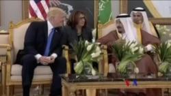 川普總統抵達沙特首都利雅德 (粵語)
