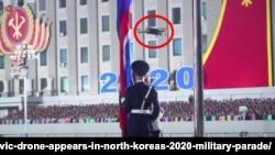 지난 10일 열린 북한 노동당 창건 75주년 기념 열병식. 드론 관련 소식을 전문적으로 다루는 매체 'Drone DJ'는 열병식에 등장한 드론이 중국 DJI에서 만든 촬영용 드론이라고 밝혔다. 사진 제공: Drone DJ.