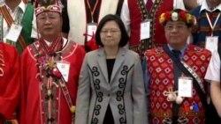 2016-08-01 美國之音視頻新聞: 台灣總統蔡英文向台原住民道歉