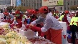 首尔泡菜节延续韩国传统文化