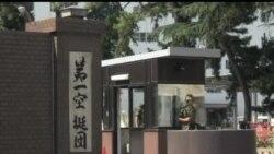 2013-07-09 美國之音視頻新聞: 日本精銳傘兵在富士山舉行演習