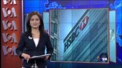 VOA卫视(2016年2月15日 第一小时节目)