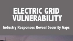 美国电网受网络攻击威胁增加