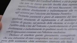 罗马天主教枢机主教团周二开始选举新教宗
