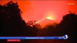 آتشسوزی گسترده غرب کالیفرنیا موجب خروج ۲۳۰ هزارنفر از منطقه شده است
