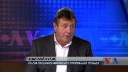 У США перебуває група українських громадських лідерів, які приїхали переймати досвід місцевого управління. Відео