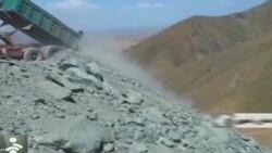 توافق مشروط متحصنان سنگ آهن بافق با ماموران دولتی