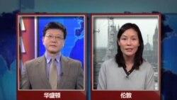 VOA连线:台湾文化部长出访欧洲
