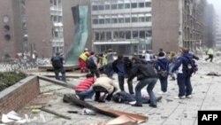 Vụ nổ làm vỡ cửa kiếng của hàng trăm cửa sổ tại trụ sở chính phủ cao 17 tầng, 22/7/2011