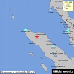 Indonesia earthquake locator map (Credit: USGS)