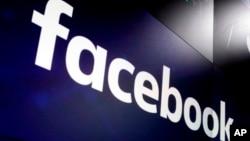 臉書公司受到要更多關注人權壓力