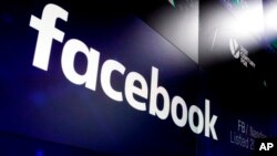 페이스북 로고