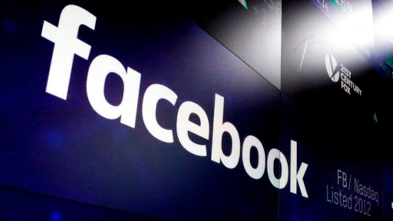 فیس بک نے روس سے منسلک سینکڑوں جعلی اکاؤنٹ بند کر دیے