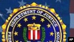 美国联邦调查局标记