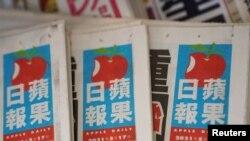 """时事大家谈:""""苹果""""恐退出历史舞台,香港媒体从此消音?"""