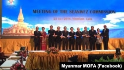 ASEAN Foreign Ministry Meeting in Laos