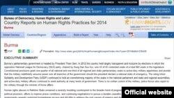 Deplu AS merilis laporan HAM internasional untuk tahun 2014, Kamis (25/6).