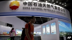 중국 국영 석유회사인 '중국석유천연가스총공사(CNPC)' 안내 부스. (자료사진)