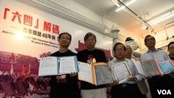 香港支聯會臨時六四紀念館專題展正式開幕 (資料圖片:美國之音湯惠芸拍攝)