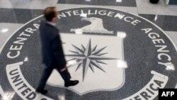 미국 중앙정보국 CIA 건물. (자료사진)