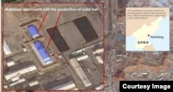 대북제재위원회 전문가패널이 공개한 함경남도 함흥시 고체연료 생산공장의 위성사진.