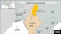 中缅密松水电站项目地理位置图
