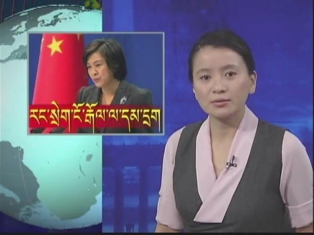 Kunleng News November 23, 2012