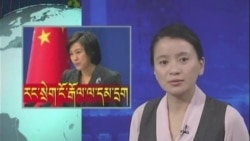 Kunleng News November 23, 2012