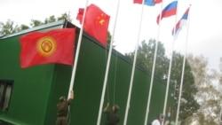中俄中亞軍演應對阿富汗變局俄藉機擴大影響