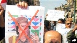 利比亞民眾抗議卡扎菲執政四十年。