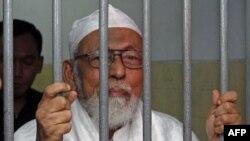 Giáo sĩ Hồi giáo cục đoan Abu Bakar Bashir