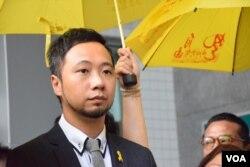 香港公民黨前成員曾健超。(美國之音湯惠芸)