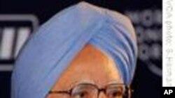 بھارتی وزیرِاعظم من موہن سنگھ