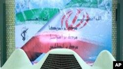 کیا مارگرائے جانے والے ڈرون کی ٹیکنالوجی تک پہنچنا ایران کے بس میں ہے؟