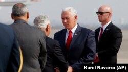 Віце-президент Пенс приїхав на саміт країн Америки