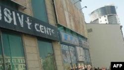 Ադրբեջանում ոստիկանությունը ցրել է մահմեդական ակտիվիստների ցույցը