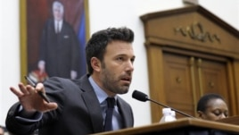 Ben Affleck testifies before Congress on Congo Dec. 19, 2012