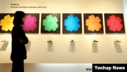 탈북청소년들의 보석디자인 전시회 '통일은 행복 약속'