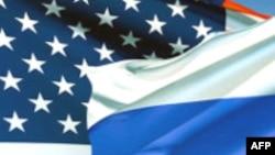 Россия и США приступают к переговорам о разоружении