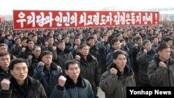 북한 근로단체 결의대회가 19일과 20일에 열렸다고 조선중앙통신이 20일 보도했다.