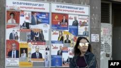 Ереван, Армения. 29 марта 2017 г.