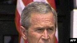 Hồi ký của cựu Tổng thống Bush ra mắt vào tháng 11