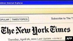 """ABŞ dünya ölkələrində dissidentlərə kömək üçün """"kölgə"""" internet sistemi yaradır"""