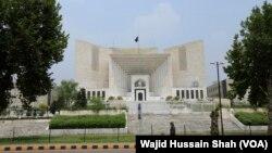 پاکستان سپریم کورٹ، فائل فوٹو