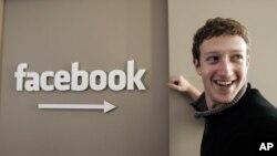 El fundador de Facebook, Mark Zuckerberg, en las oficinas centrales de Facebook, en Palo Alto, California.