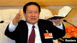 前中共政治局常委周永康(2011年3月12日资料照片)