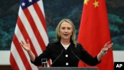 U.S. Secretary of State Hillary Rodham Clinton speaks during her joint conference with Chinese Foreign Minister Yang Jiechi in Beijing, China, Wednesday, Sept. 5, 2012.