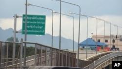မဲေဆာက္ ထုိင္း-ျမန္မာ ခ်စ္ၾကည္ေရး တံတား