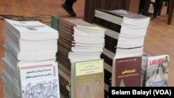 Pirtûk li Ser Êzidiyan- Navenda Laleş-Duhok