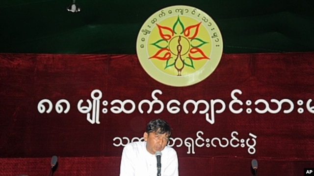 Recently-released leader of the 1988 Generation Students Min Ko Naing addresses media representatives during a press conference in Yangon, January 21, 2012.
